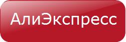 Тепловое оборудование от российских и китайских поставщиков без посредников