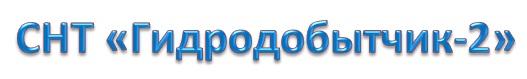 ПОСТАНОВЛЕНИЕ ПРФ от 4 мая 2012 г. N 442