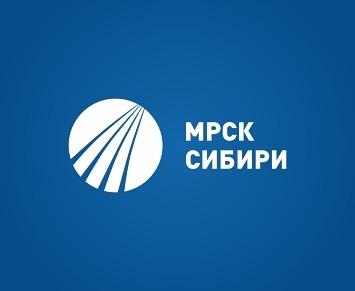 МРСК Сибири личный кабинет для физических лиц